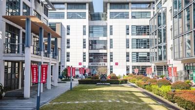 SKEMA Business School campus in Suzhou, China