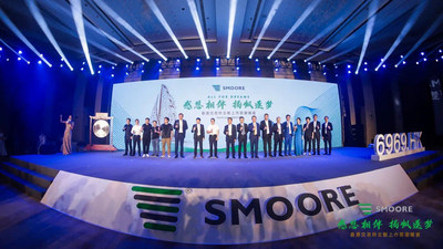 SMOORE, VAPORESSO's Parent, Is the First Vaping Company Listed in Hong Kong
