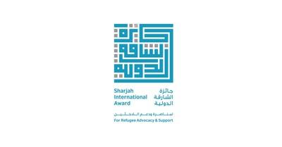 Sharjah Internationa Award Logo