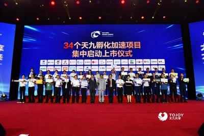Los 34 proyectos semiunicornio lanzados por TOJOY anuncian su intención de cotizar públicamente (PRNewsfoto/ToJoy Shared Holding Group Co.,)