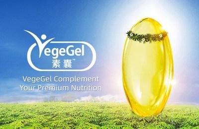 La píldora vegetariana se convierte en la nueva tendencia del mercado internacional de suplementos dietéticos en 2020 (PRNewsfoto/Xinhua Silk Road)