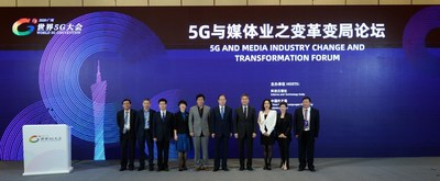 """En la mañana del 25 de noviembre, se celebró en Guangzhou el """"Foro de Transformación y Cambio de la Industria 5G y de Medios de la Convención Mundial 5G 2020"""". (PRNewsfoto/Science and Technology Daily   IUSTC)"""
