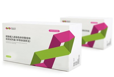 The first PGT-A testing kit approved for launch in China market