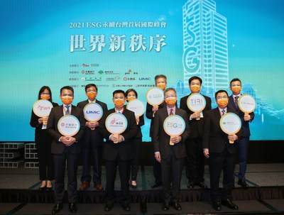 Taiwanese firms unite to issue a declaration that recognizes the value of ESG development goals