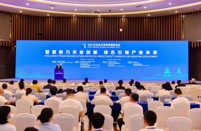 Eco Forum Global Guiyang 2021 (PRNewsfoto/Guizhou Provincial Agriculture and Rural Affairs Department)