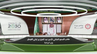 H.R.H. Prince Abdulaziz Bin Turki Al-Faisal Al-Saud, Saudi Minister of Sports, announcing the Fakhr program